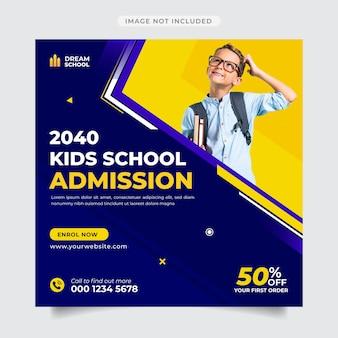 Modello di banner e post di instagram per l'ammissione alla scuola per bambini
