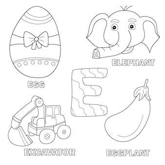 Pagina del libro da colorare dell'alfabeto per bambini con clip art delineate. lettera e - uovo, scavatrice, elefante, melanzana