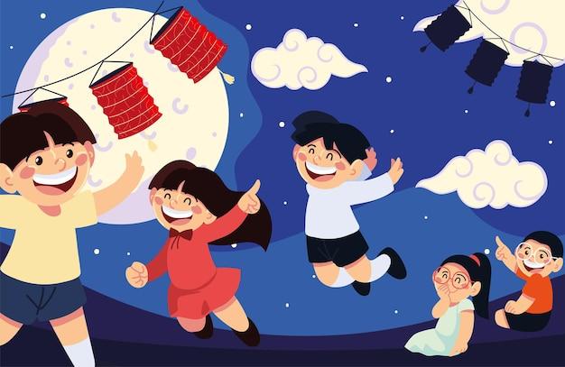 Bambini che festeggiano metà autunno