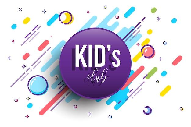 Modello di banner orizzontale kids club