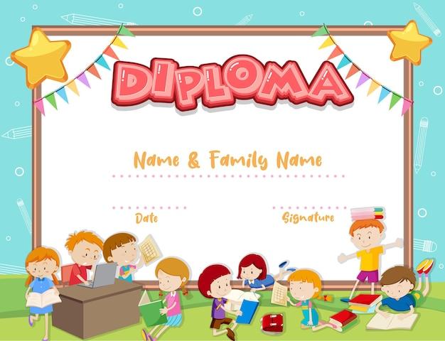 Modello di certificato di diploma per bambini