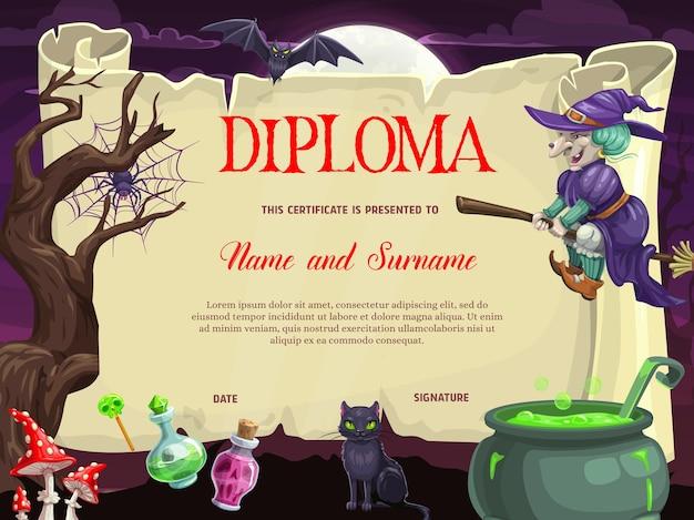 Diploma per bambini con strega di halloween su scopa, gatto nero, pipistrello e ragno sul web, calderone, agarico volante e pozione. scuola, modello di certificato di scuola materna con pergamena e personaggi di halloween