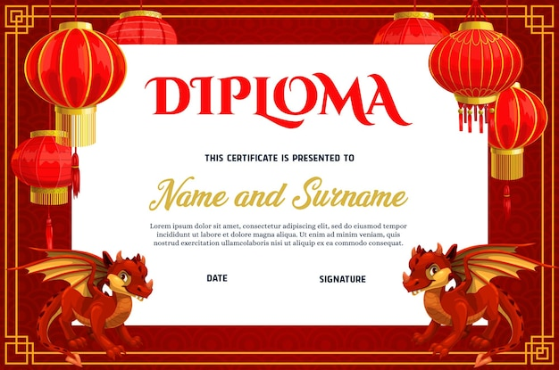 Diploma di educazione per bambini con lanterne di carta orientali e draghi