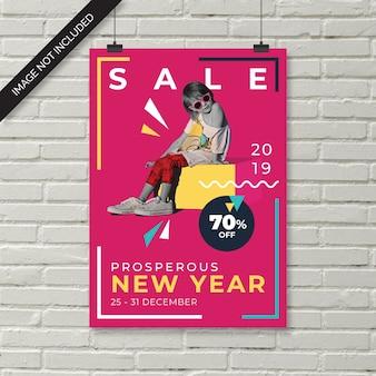 Flyer di vendita di capodanno moda bambini