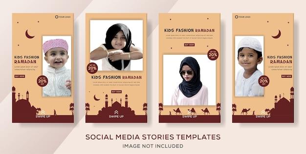 Storie di modelli di banner di vendita di moda per bambini post per ramadan mubarak