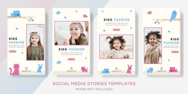 Post di storie di modello di banner di negozio di vendita di moda per bambini.