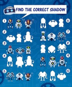 Il gioco per bambini trova le ombre del robot, gli indovinelli vettoriali corrispondono alle sagome dei cyborg corrette test di logica per bambini con androidi dei cartoni animati e personaggi di robot di intelligenza artificiale. compito di sviluppo della mente educativa