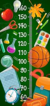 Tabella dell'altezza dei bambini con cancelleria della scuola dei cartoni animati