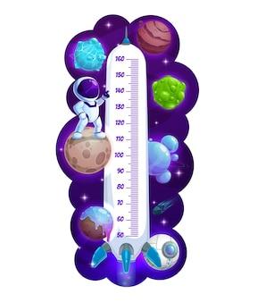 Grafico dell'altezza dei bambini con razzi spaziali e astronauti dei cartoni animati, misuratore di crescita vettoriale. grafico dell'altezza dei bambini o scala di misurazione del bambino con navetta spaziale e astronauta, pianeti e razzi nello spazio della galassia