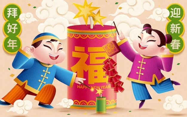 Bambini che accendono petardi per l'anno lunare su sfondo beige