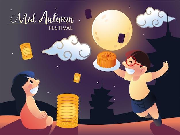 Biglietto metà autunno per bambini kids