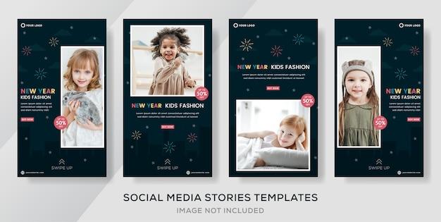 Post di storie di modelli di banner di raccolta di vendita di capodanno per bambini.