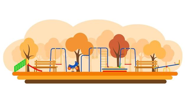 Parco giochi per bambini con attrezzature da gioco, illustrazione vettoriale. stile piatto