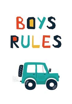 Poster per bambini con auto fuoristrada e scritte regole di ragazzi in stile cartone animato.