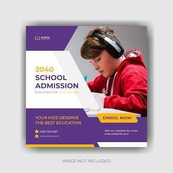 Modello di banner per social media di ammissione all'istruzione scolastica per bambini vettore premium