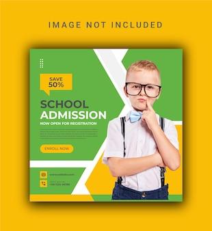 Post di social media di ammissione all'istruzione scolastica per bambini o modello di post di instagram di ammissione