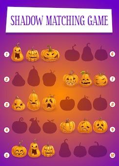 Gioco di abbinamento ombra per bambini con zucche di halloween. attività di gioco per bambini in età prescolare, indovinelli per bambini o modello di esercizio. zucca di halloween jack o lanterne con facce sorridenti e arrabbiate