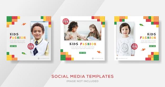 Modello di post banner vendita moda negozio per bambini.