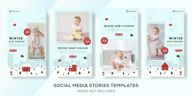 Modello di banner per abbigliamento sconto vendita invernale per bambini per post di storie sui social media