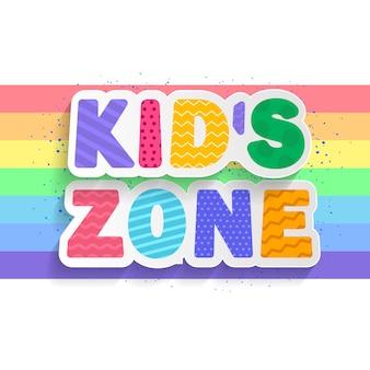 Banner zona bambini sul design arcobaleno. zona bambini bandiera colorata