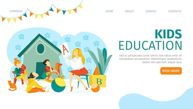 Educazione dei bambini all'asilo con insegnante donna, pagina di destinazione