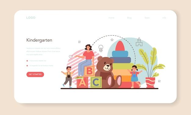Banner web per bambini dell'asilo o pagina di destinazione. tata professionale e bambini