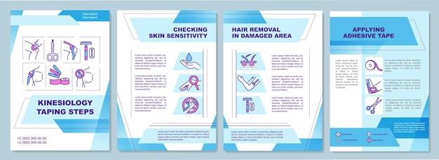 Modello di brochure di taping kinesiologico. sensibilità della pelle. rimozione peli.