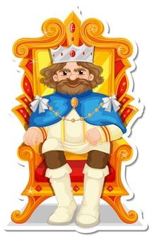 Adesivo personaggio dei cartoni animati re seduto sul trono