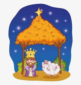 Re che indossa una corona con pecore e mangiatoia con stelle