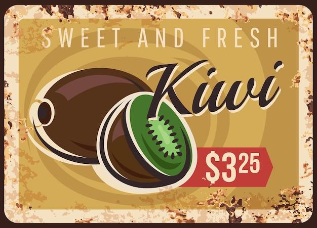 Kiwi arrugginito piastra metallica ruggine vintage illustrazione stagno design
