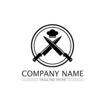 Coltello e chef cucina icona vettore posate utensili da cucina simbolo per cucinare logo design