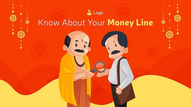 Conoscere il tuo modello di progettazione banner linea di denaro