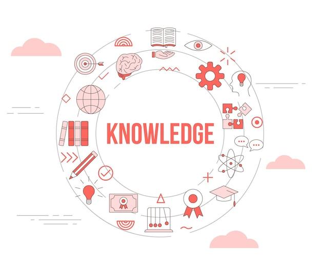 Il concetto di conoscenza con l'insegna del modello dell'insieme dell'icona e l'illustrazione di vettore dell'illustrazione di vettore di forma rotonda del cerchio