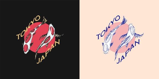 Carpa koi e sole rosso pesce giapponese distintivo logo animale coreano inciso a mano disegnato linea arte vintage