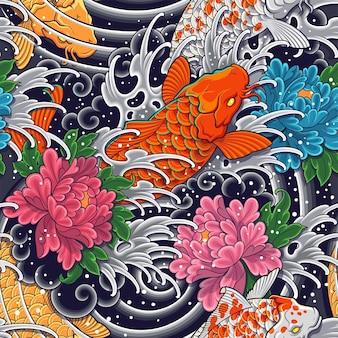 Modello senza cuciture di pesci koi, modello giapponese koi con onde e fiori