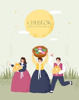 Illustrazione di tradizione della corea. chuseok, felice giorno del ringraziamento coreano.