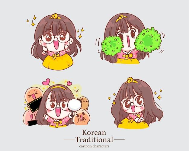 Personaggi coreani di sorridenti ragazze carine felici nei cartoni animati tradizionali del vestito da hanbok coreano. imposta illustrazione