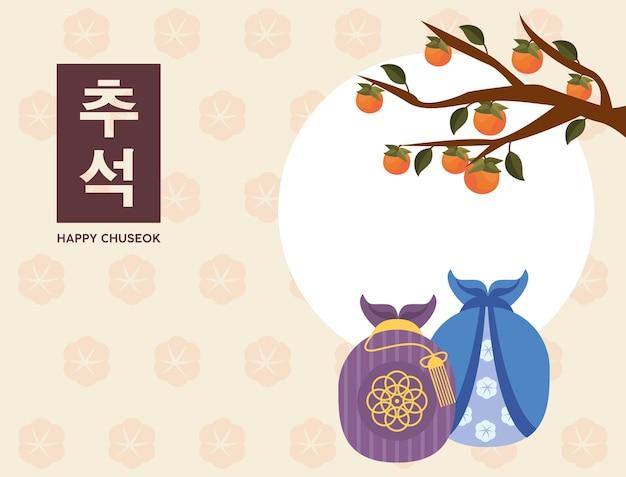 Invito chuseok coreano