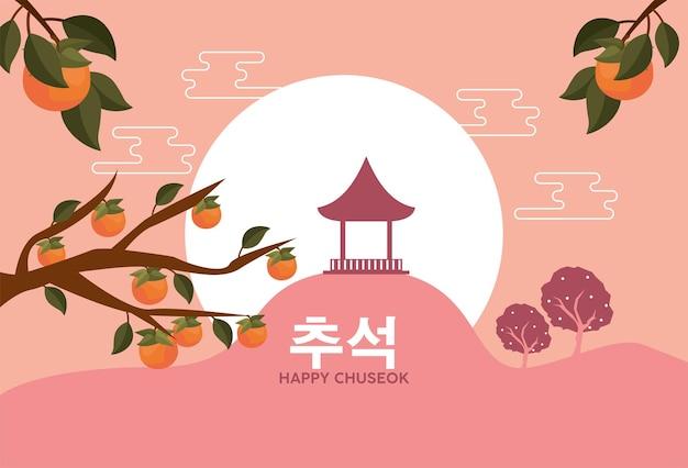 Lettere chuseok coreane