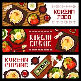 Bibimbap di riso cucina coreana con verdure e uova o funghi