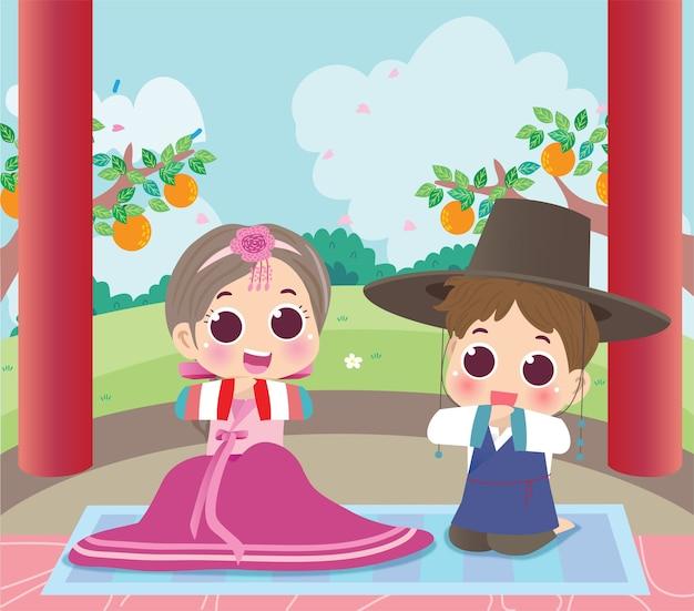 Illustrazione del carattere dei bambini coreani