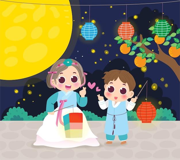 Korean kids illustrazione