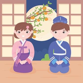 Bambini coreani in abiti tradizionali