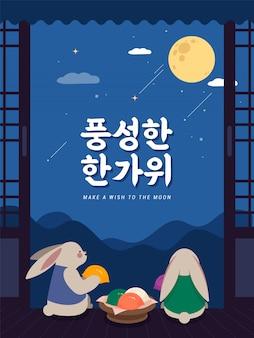 Conigli coreani del giorno del ringraziamento che mangiano songpyeon