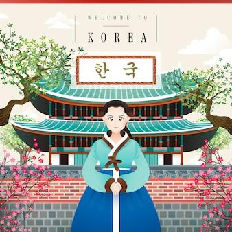 Poster vintage coreano con una donna in hanbok