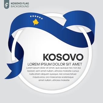 Illustrazione vettoriale di bandiera del nastro del kosovo su sfondo bianco