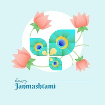 Banner social media krishna janmashtami con piuma di pavone e fiori di loto