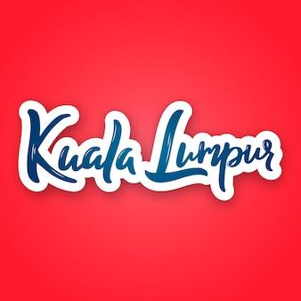 Kuala lumpur disegnato a mano lettering nome della capitale della malesia