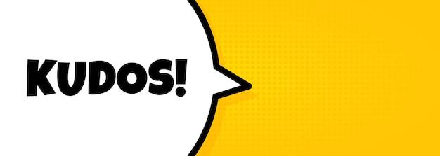 Complimenti. banner a fumetto con testo kudos. altoparlante. per affari, marketing e pubblicità. vettore su sfondo isolato. env 10.