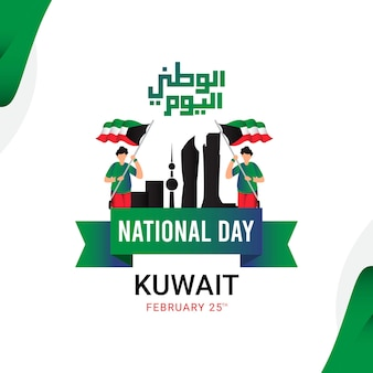 Modello di disegno di celebrazioni della giornata nazionale del kuwait.